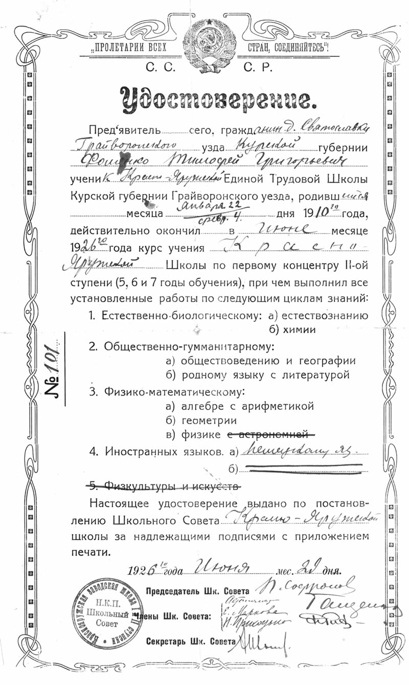 http://s9.uploads.ru/zkG2E.jpg